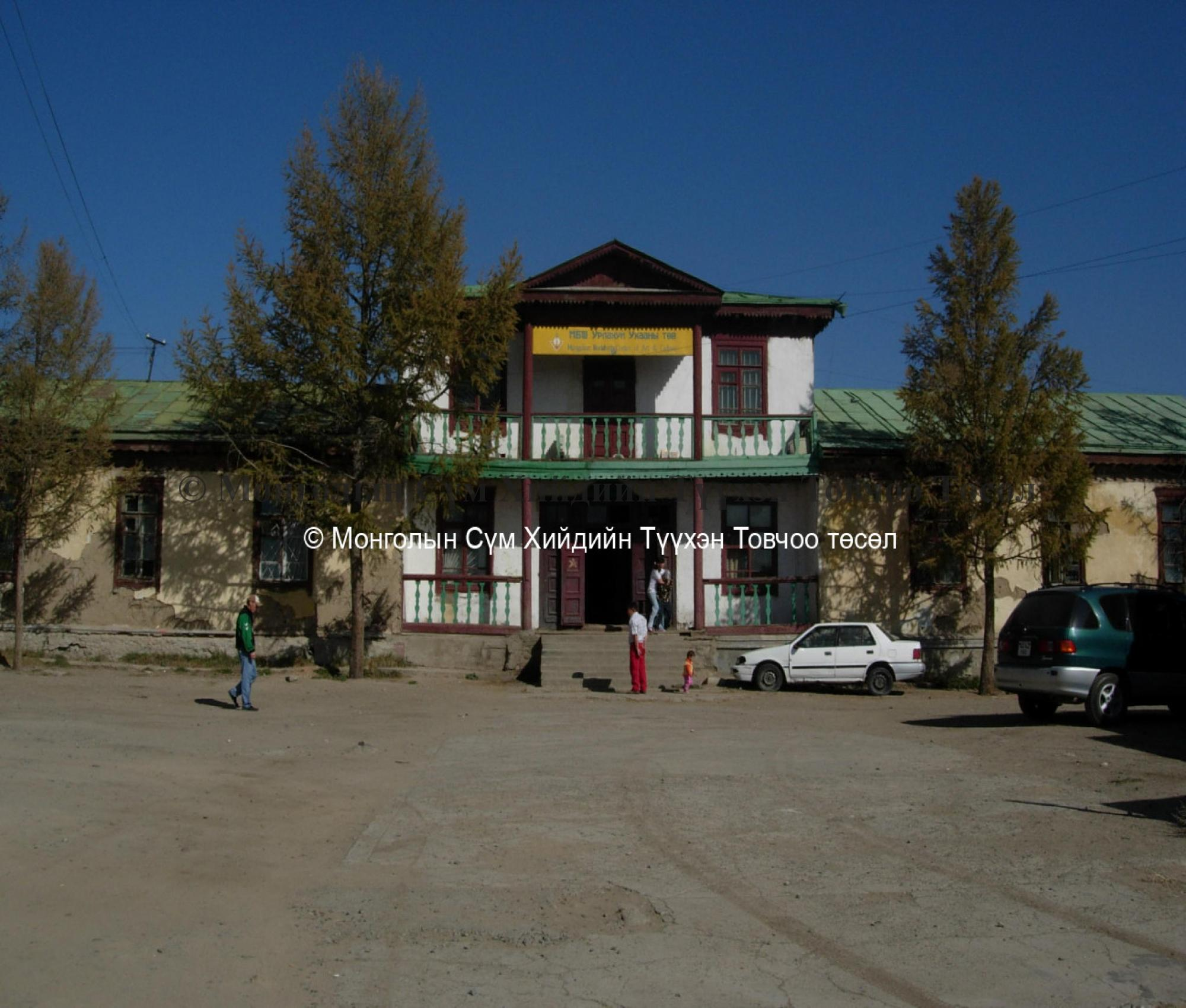 Mongolian Institute of Buddhist Art situated in th