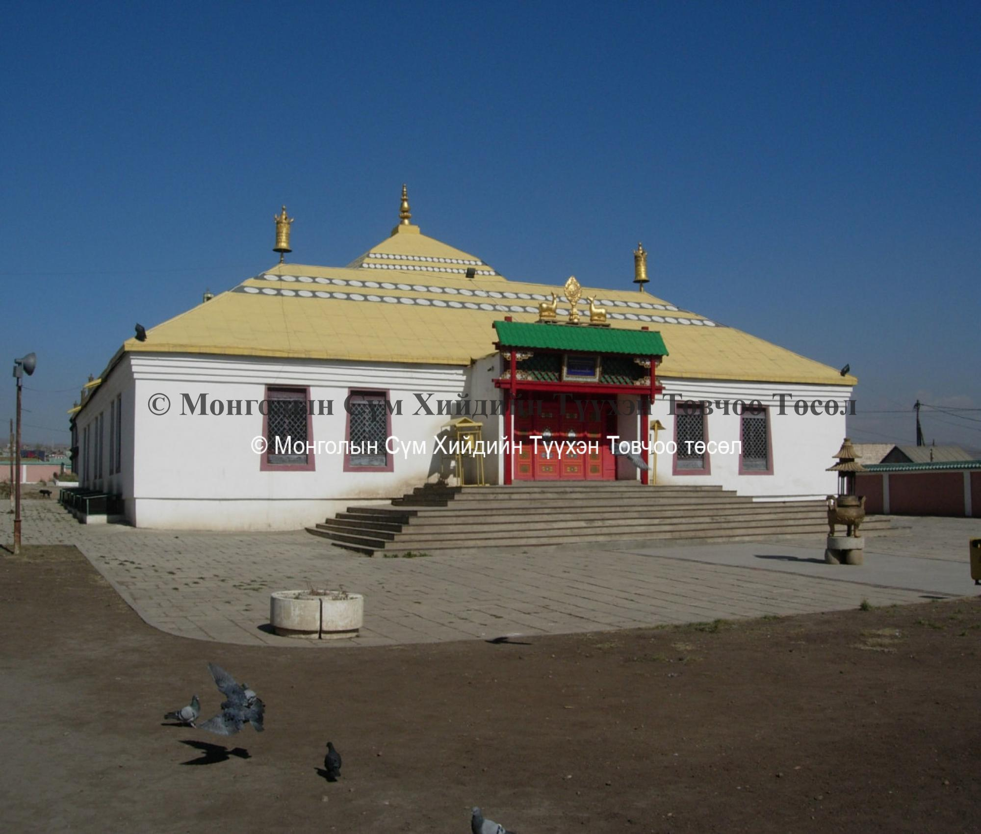 Front view of Dashchoimbel datsan