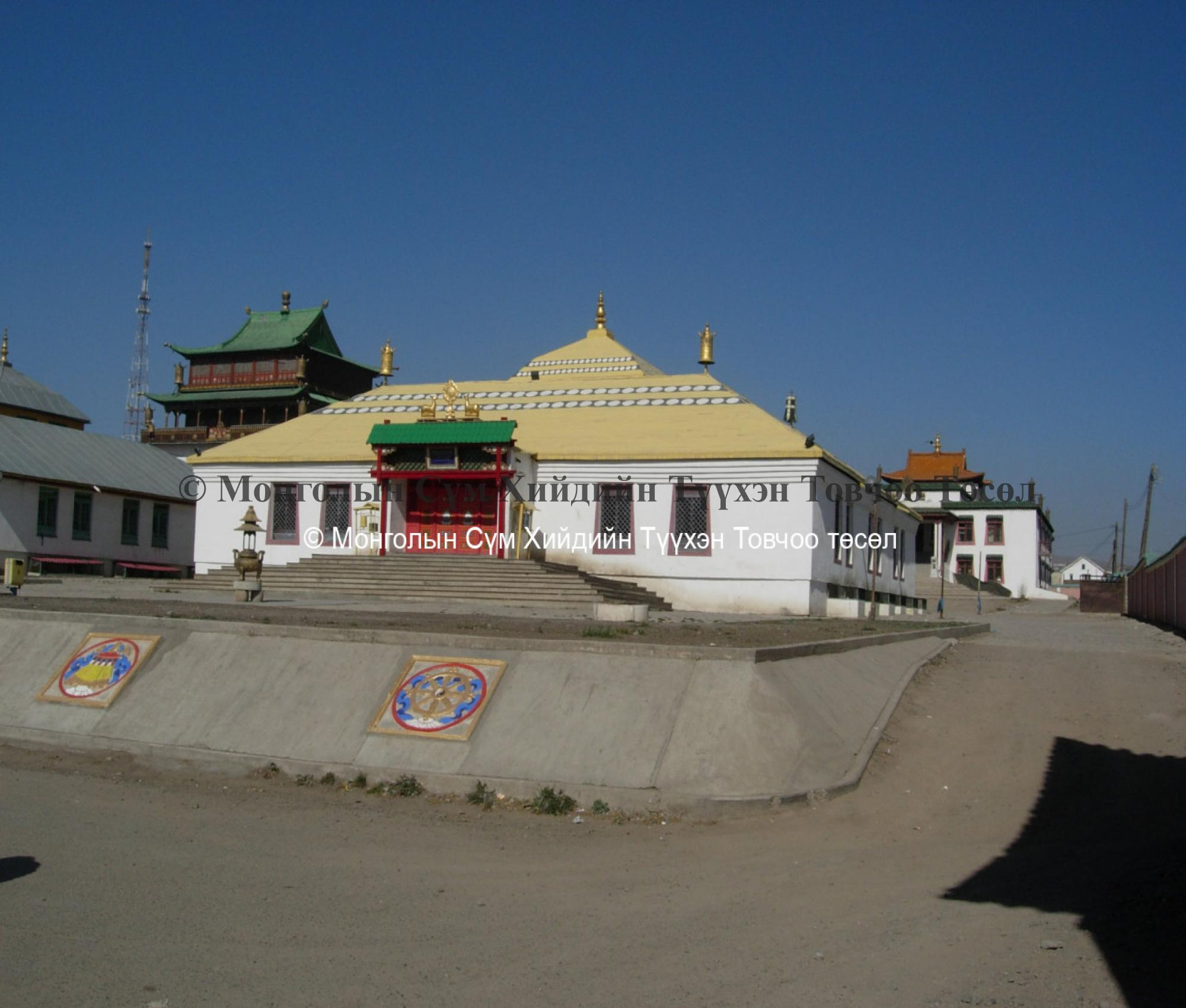 Front view of Dashchoimbel datsan showing Migjid J