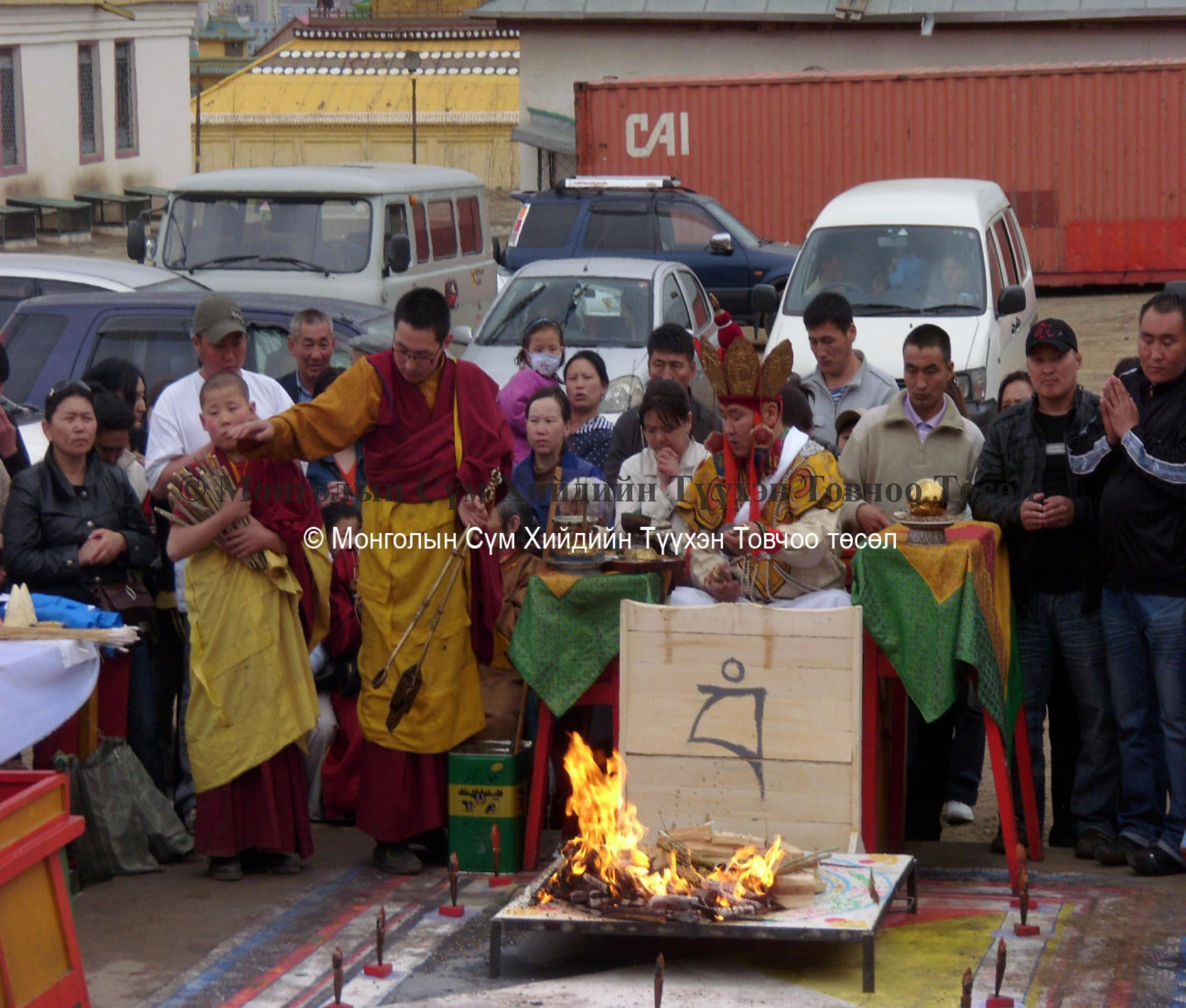Jinsreg fire offering in front of the temple