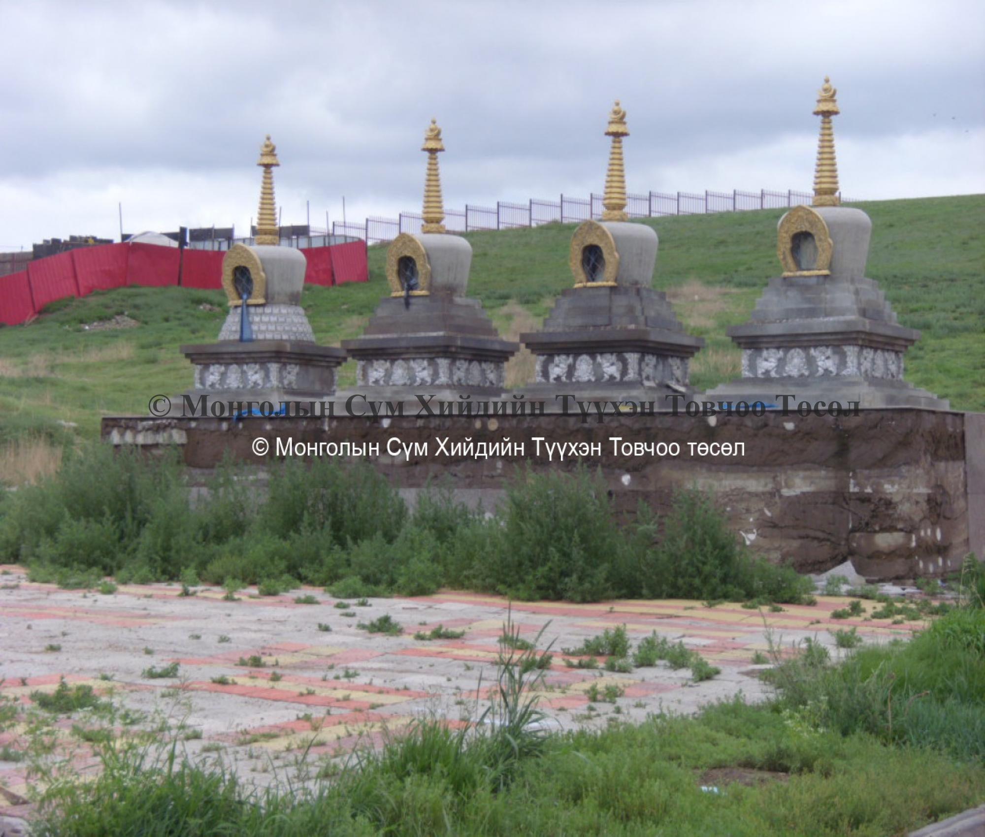 Stupas at the entrance of the monastery and Dasgaa