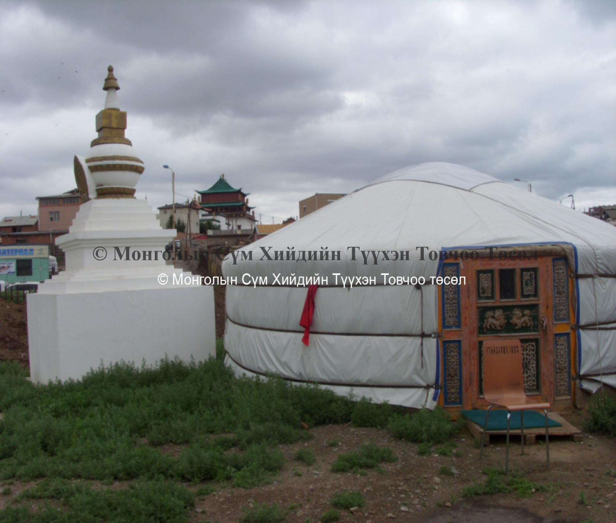 Yurt temple of Güshig datsan with a stupa