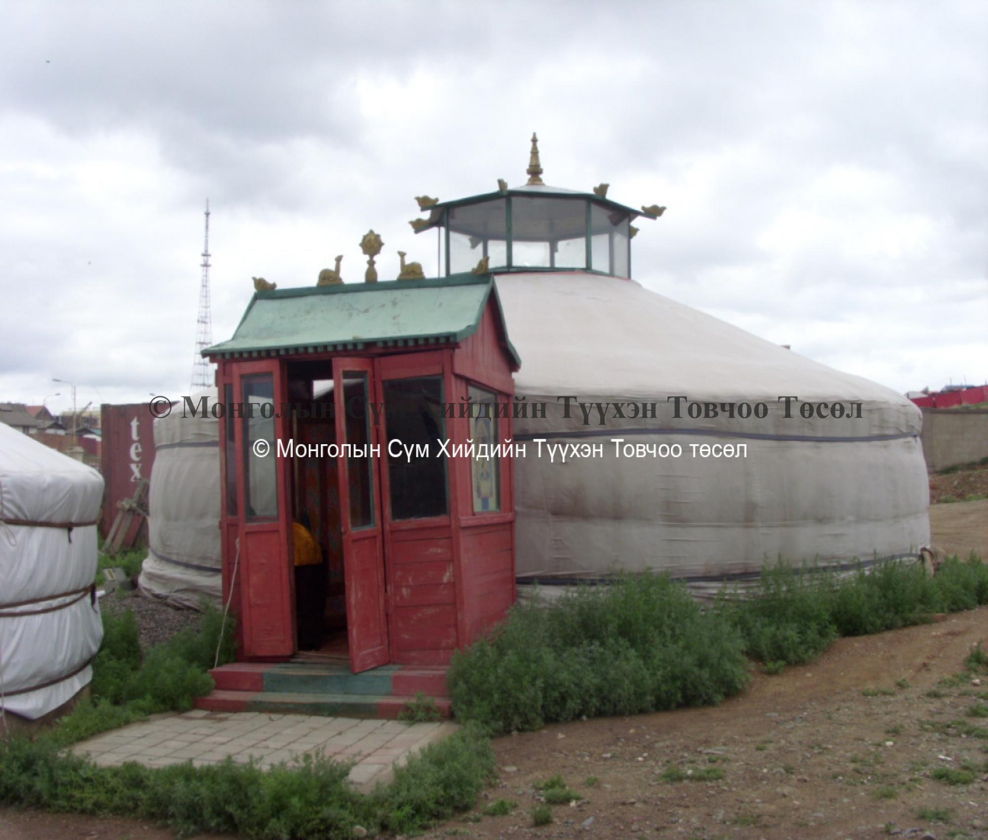 Yurt temple where ceremonies are held