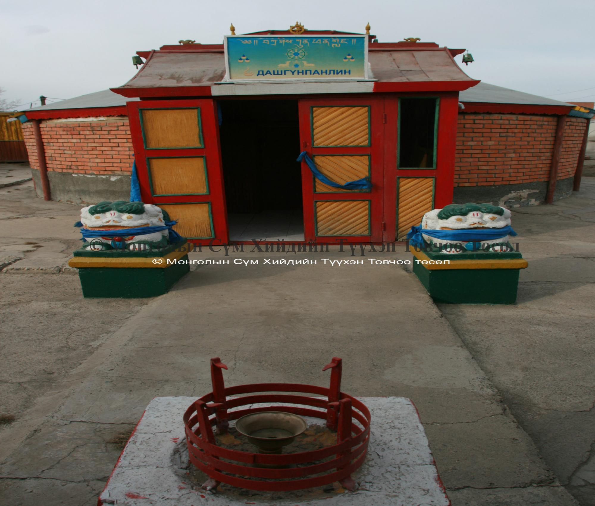The yurt-temple entrance