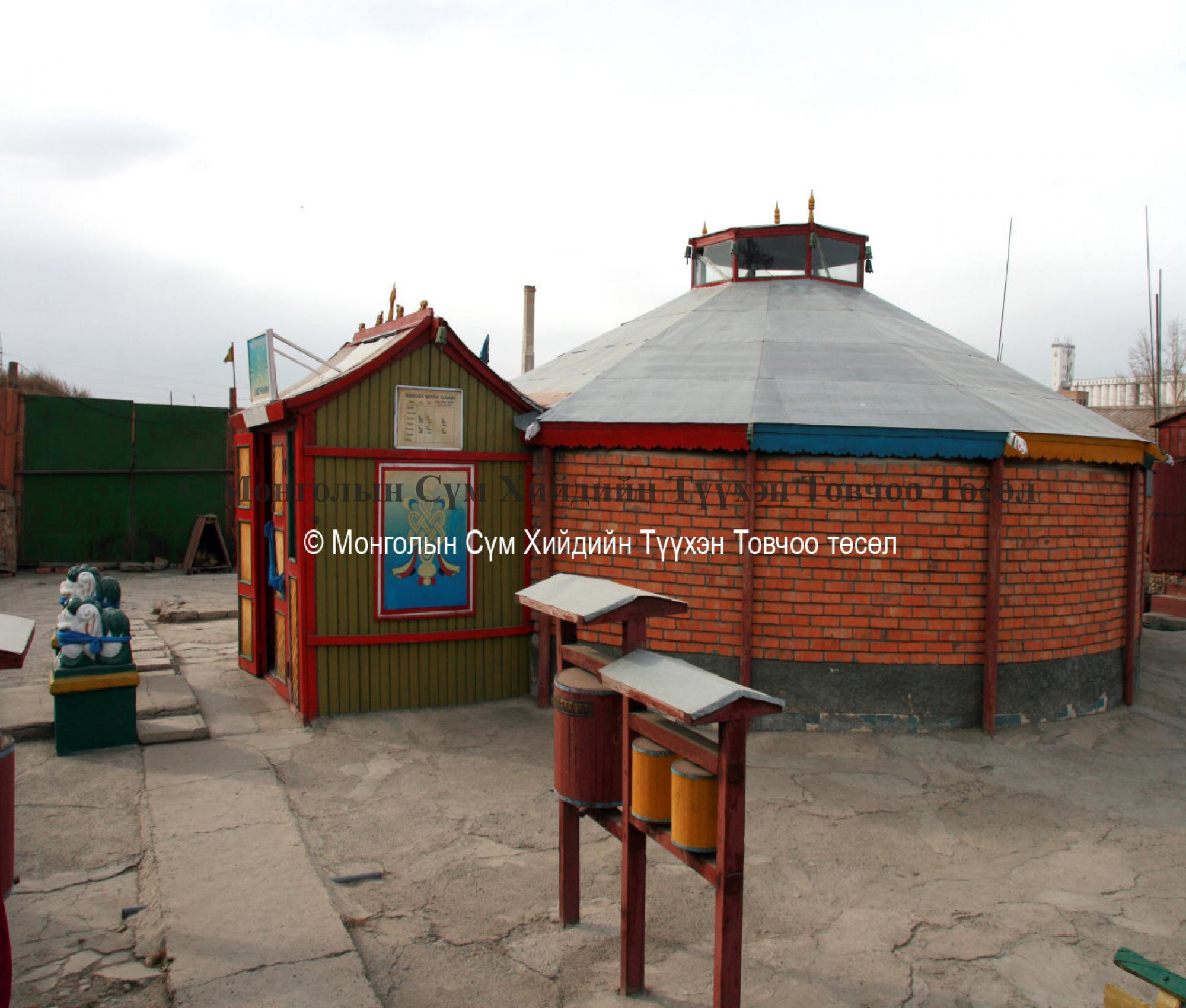 The yurt-temple