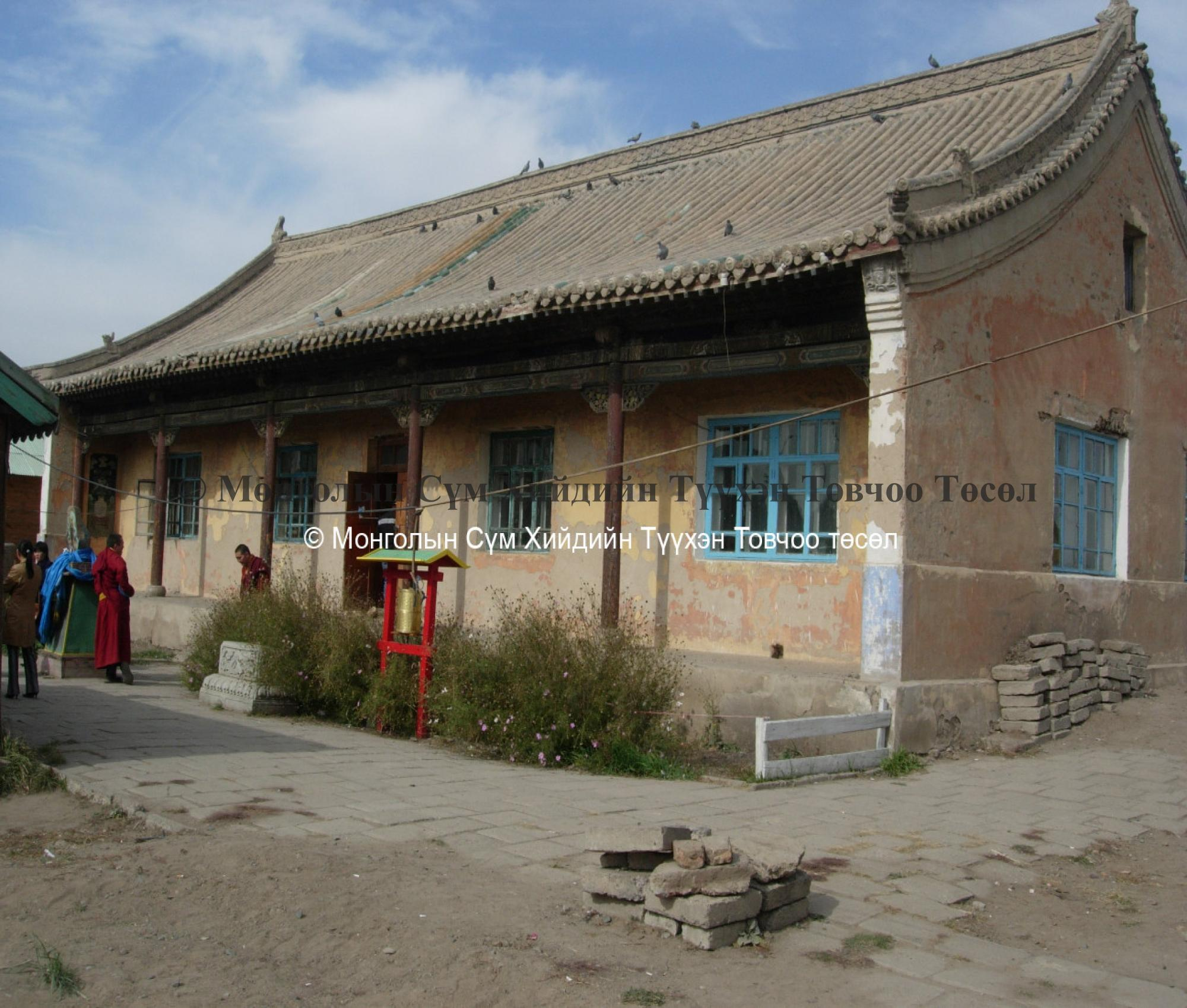 Front of the old building of Zurkhai datsan from s