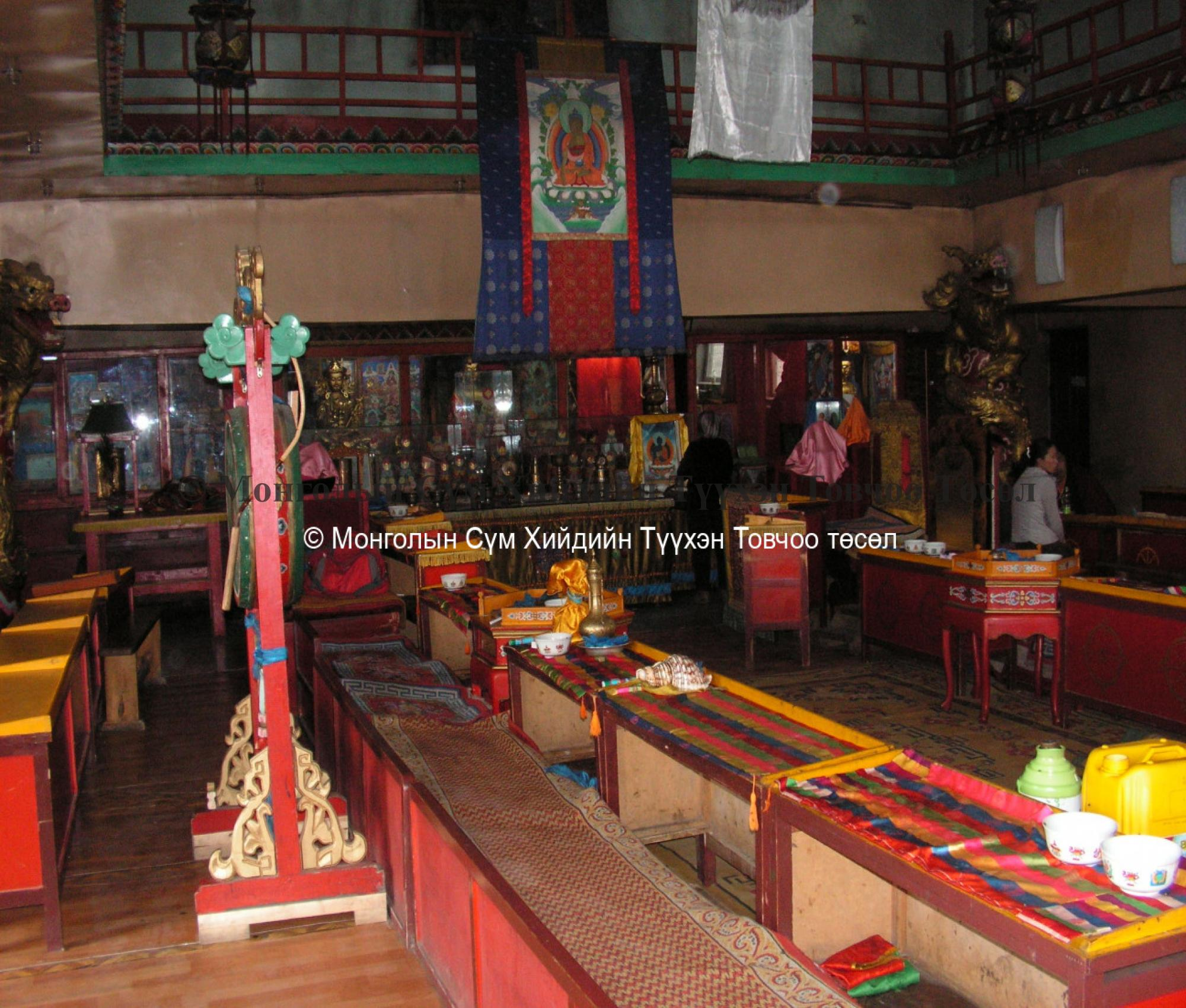 Interior of the temple