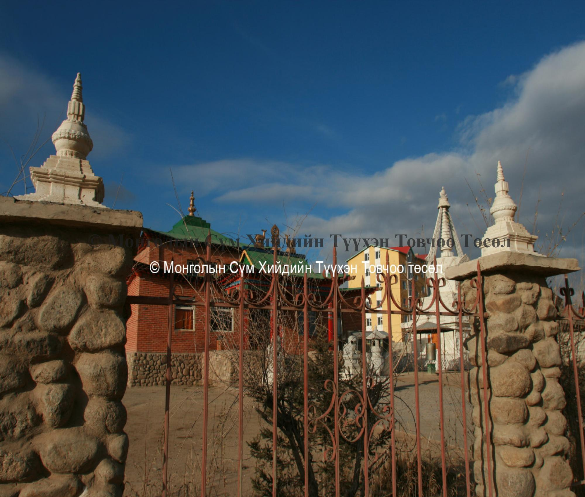 Fence of the monastery
