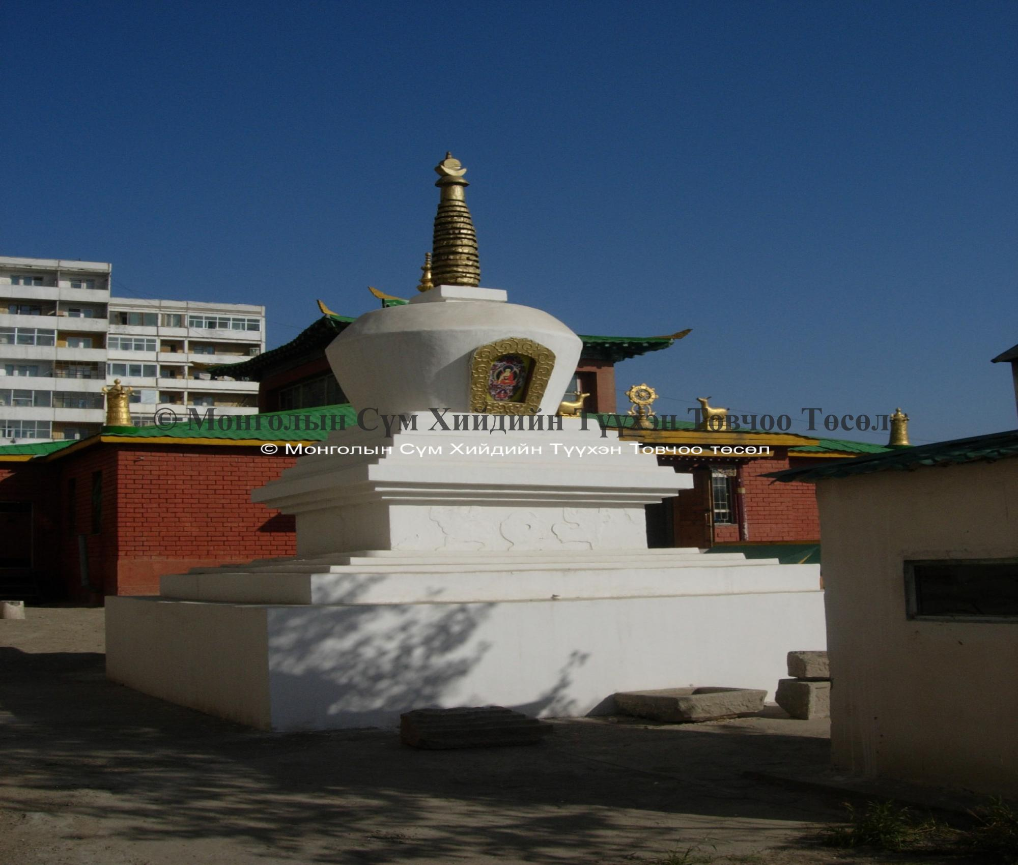 The stupa to the south west of the temple