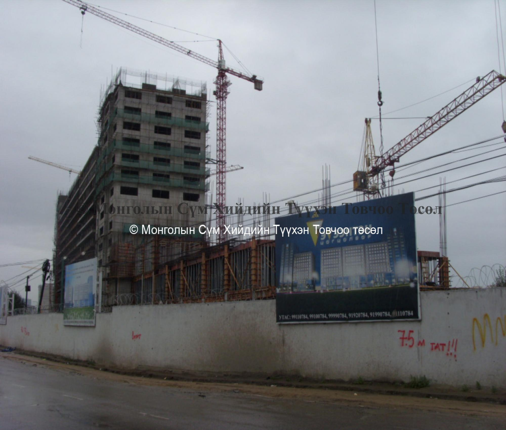 The new comlex being built on the site 2007