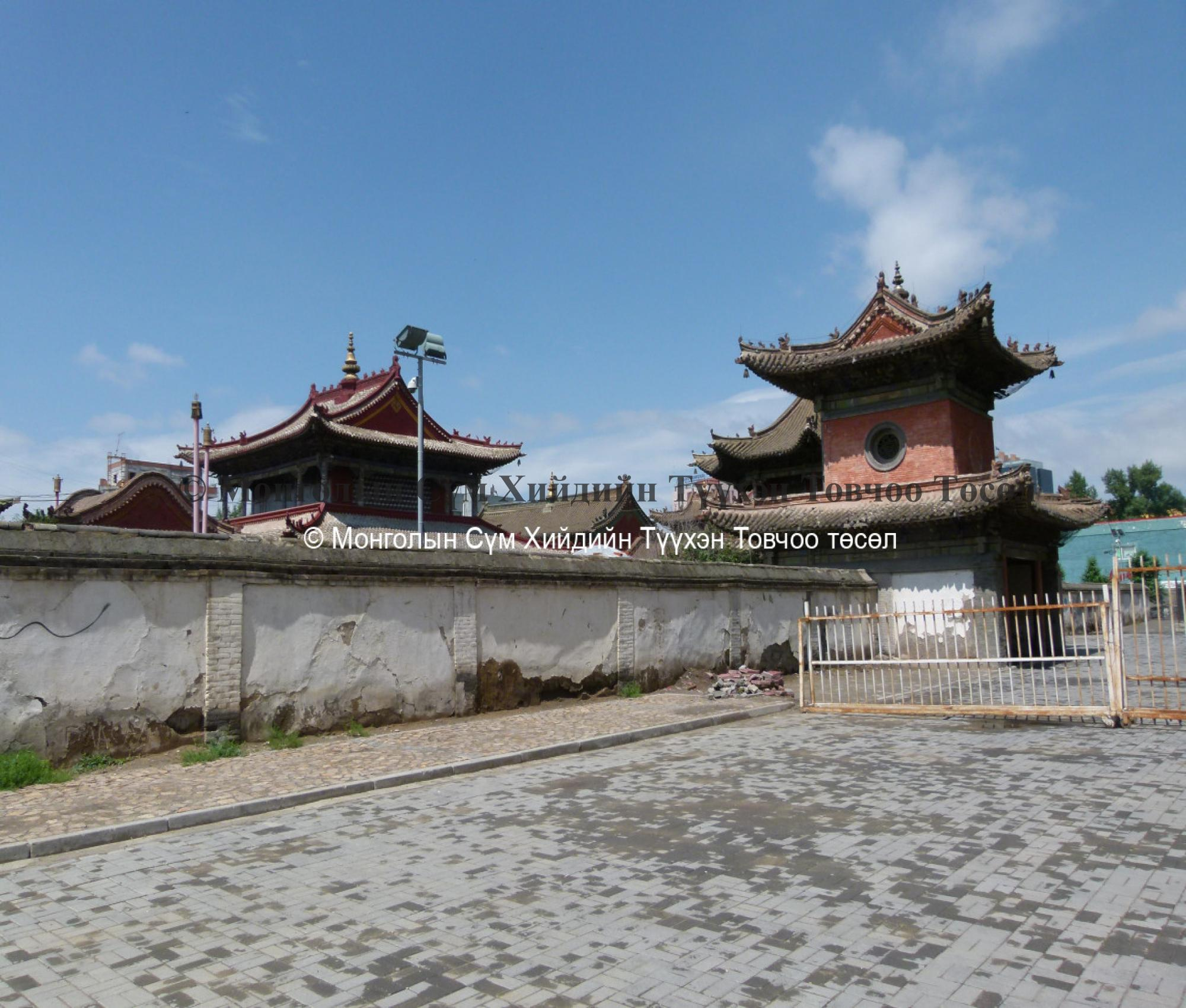 Eastern entrance of Choijin Lama's Temple Complex