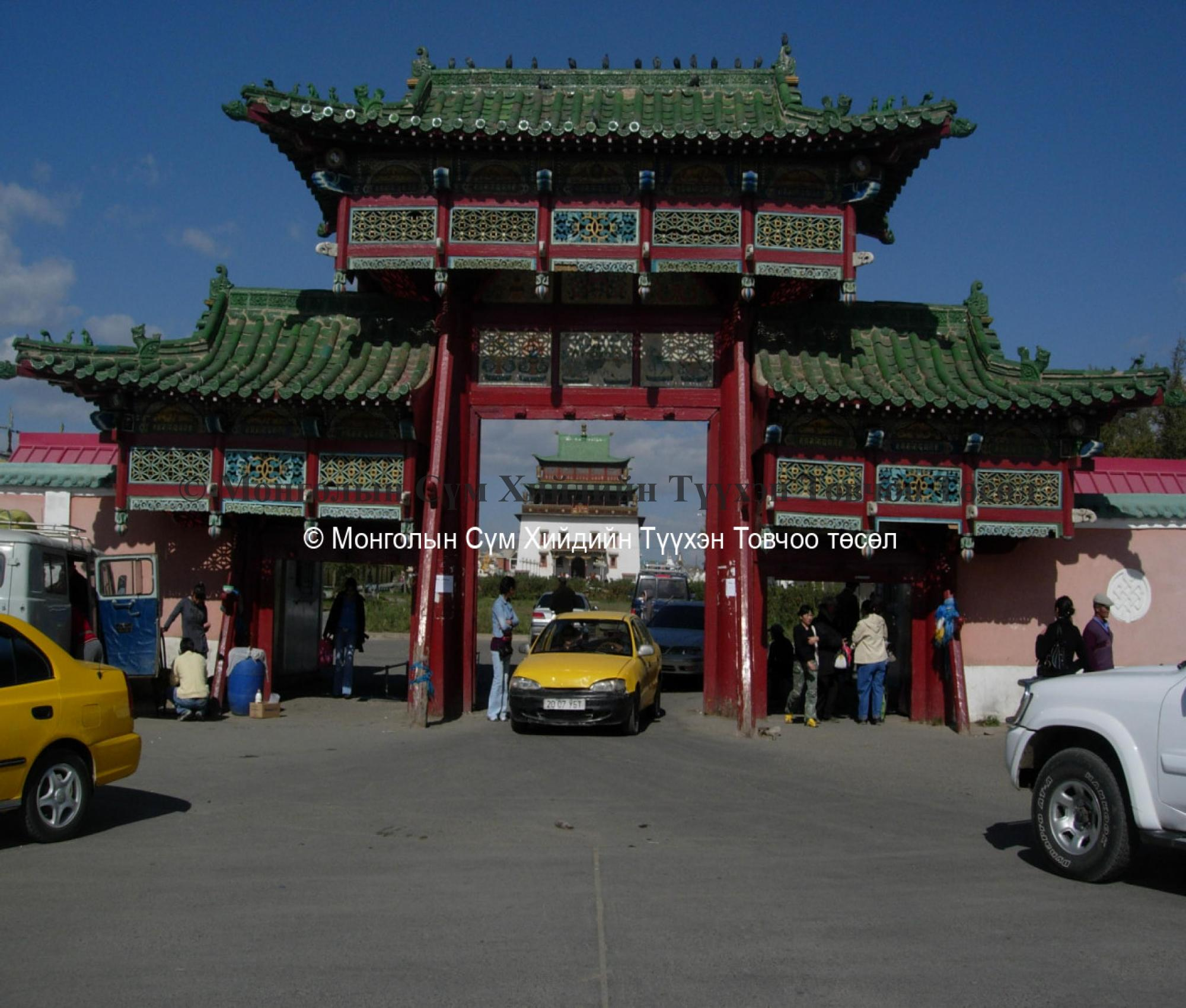 The main entrance of Gandan Monastery and Janraise