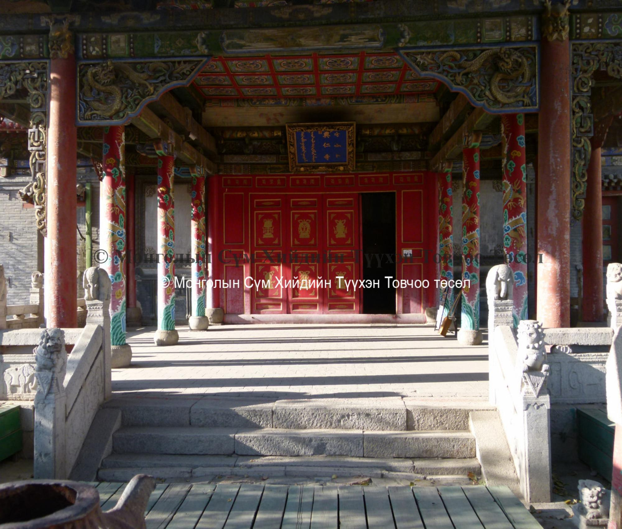 Entrance of Tsepellin Temple 2007