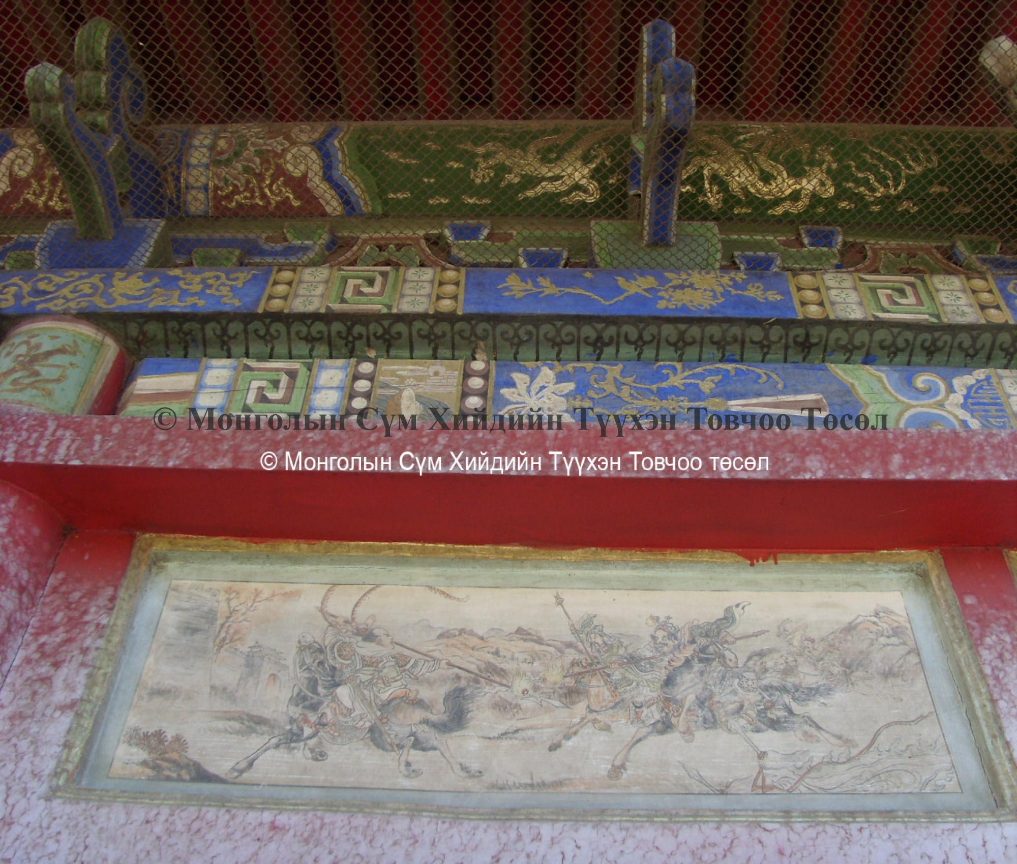 Painted decoration 2007