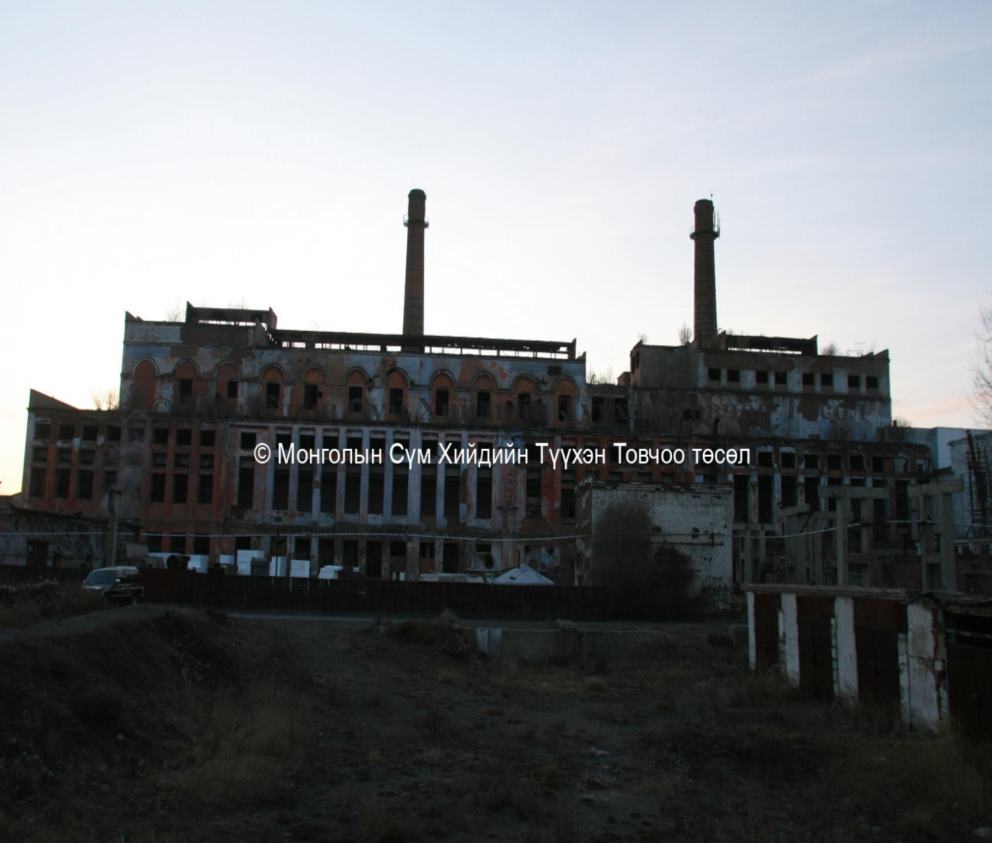 First or Central Electricity Plant 2007