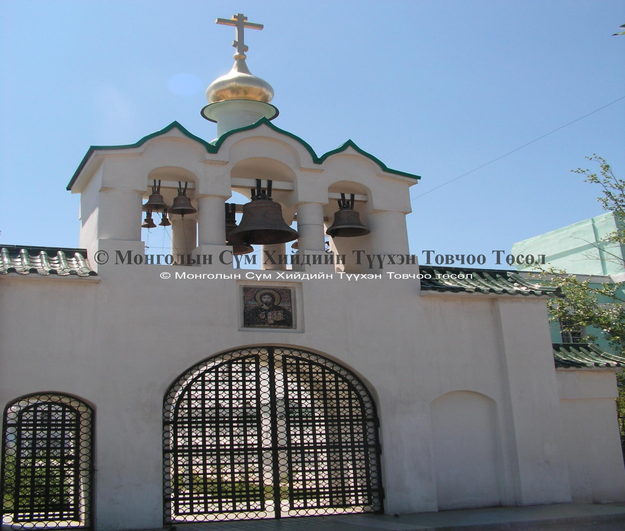 New Orthodox Church situated nearby 2007