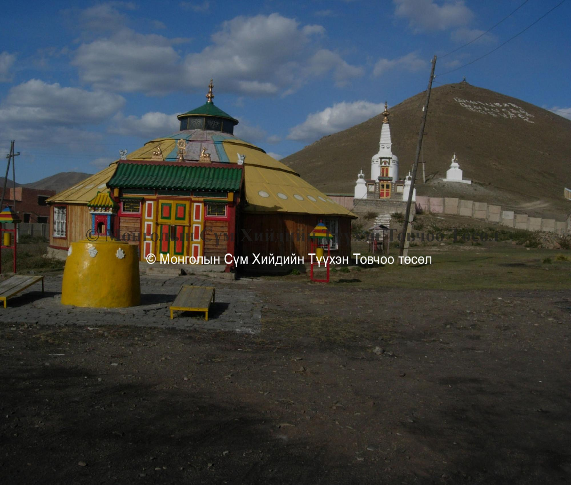 Revived yurt-shaped temple building 2007