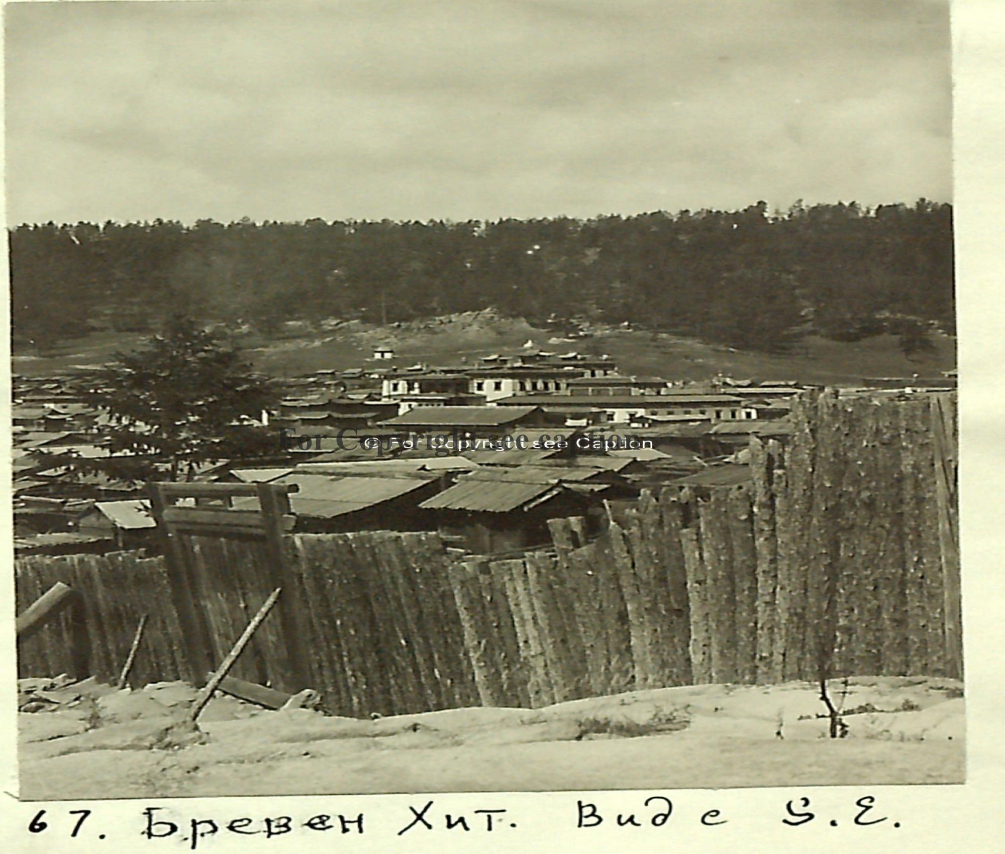 General view from the South-East. Film Archives K-23660,  taken by Kondratyev in the 1920s