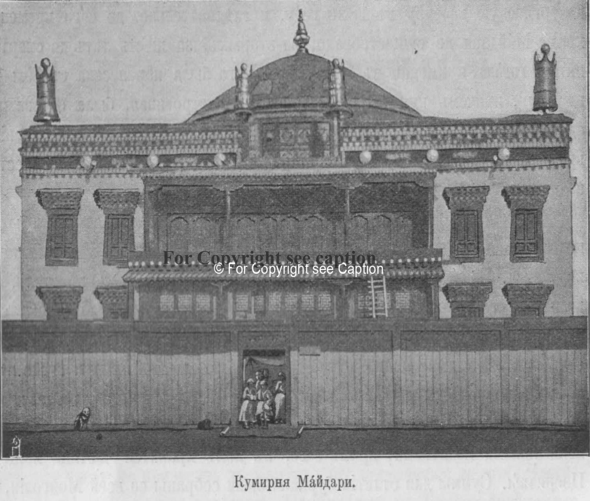 Maitreya temple. Pozdneev, A. M., Mongolija i Mongoly. T. 1. Sankt-Peterburg 1896 (photo taken in 18