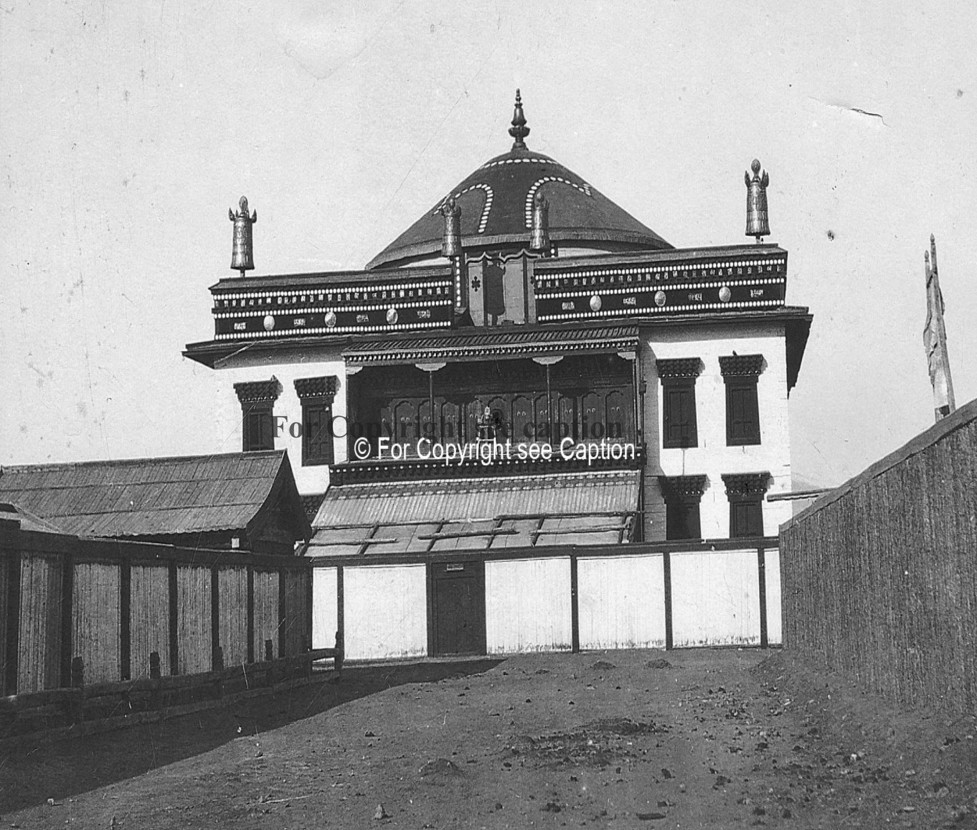 Maitreya temple. Lomakina 2006, Photo by S. Kondratyev in the 1920s. 26