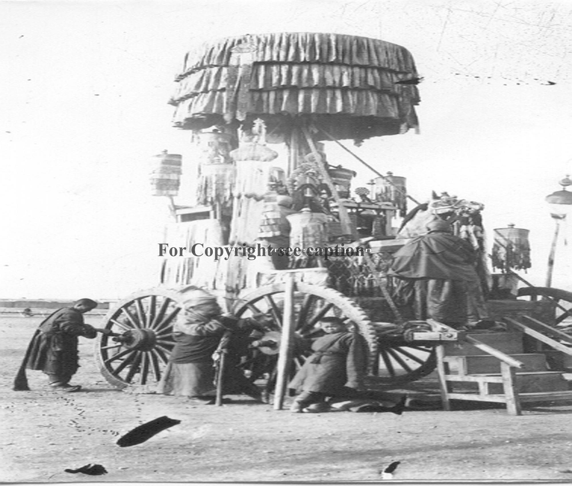 Maitreya's cart. Film Archives K-24833