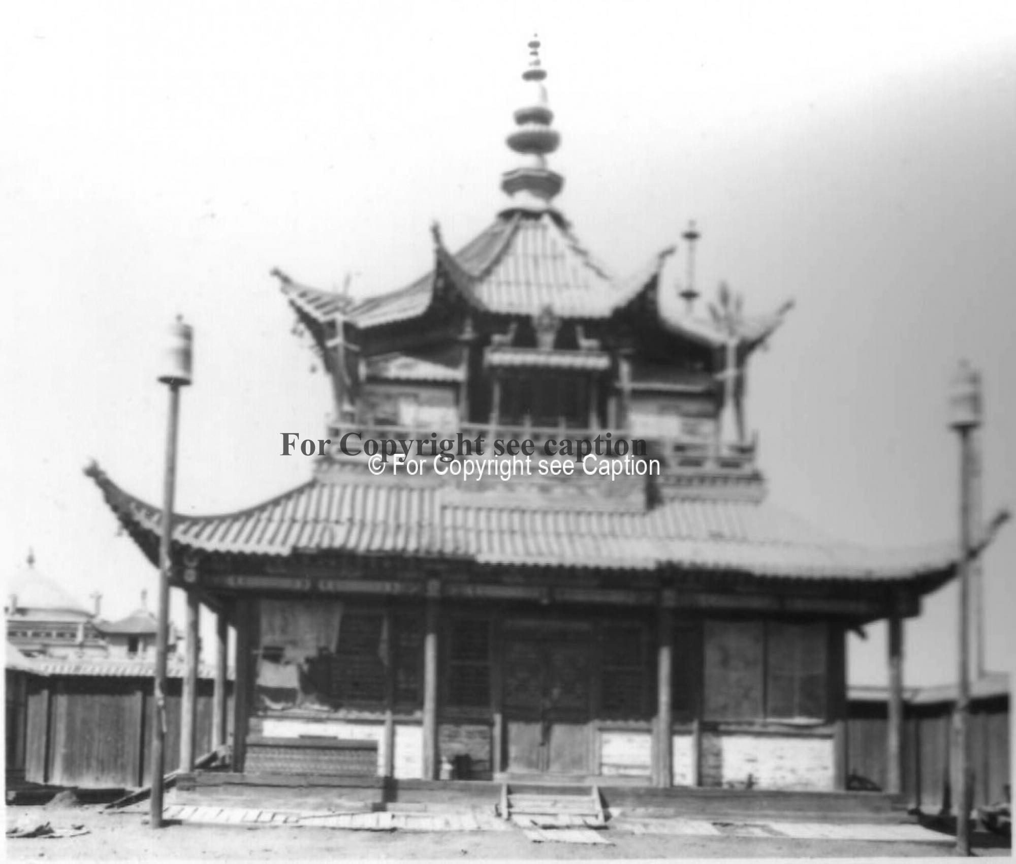Dorj povran within the Yellow Palace. Film Archives