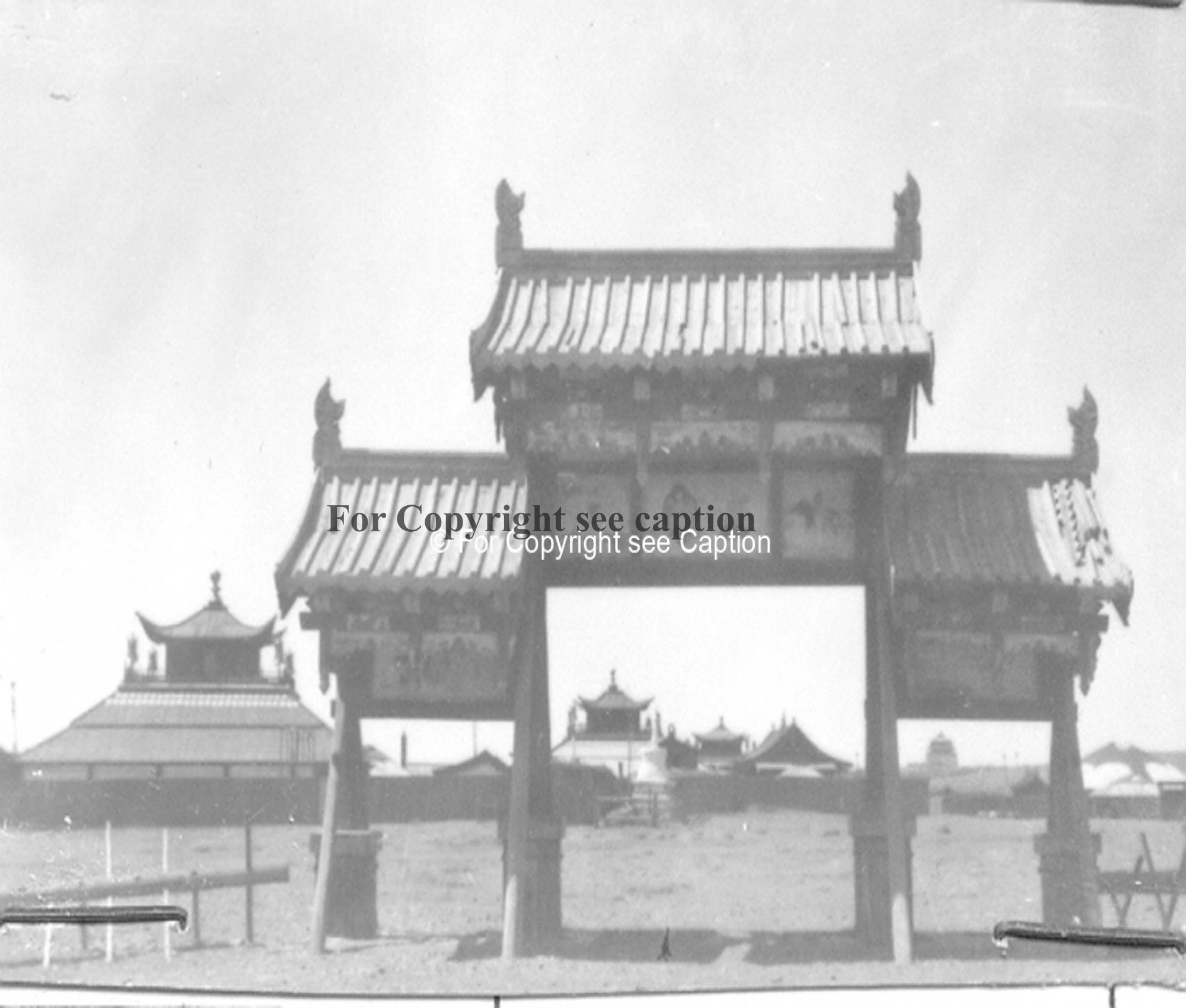 Western triumphal gate in front of the Yellow Palace facing to the monastic schools, aimag temples,