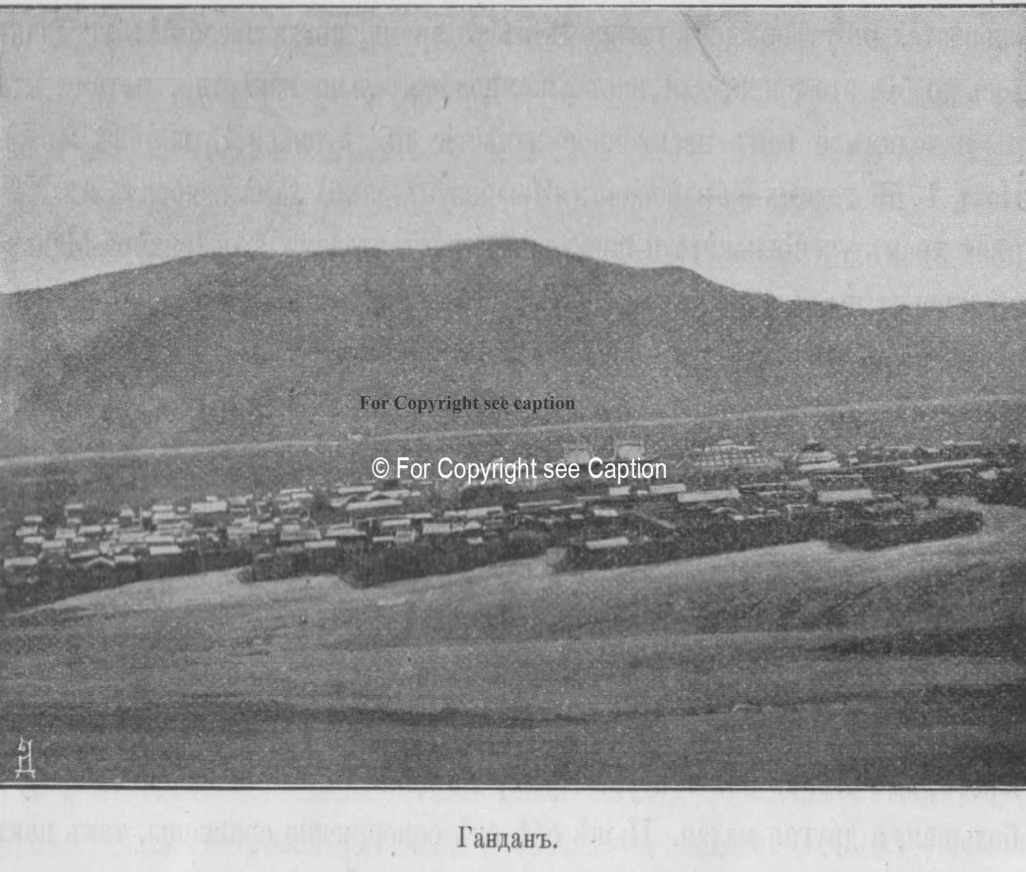 Gandan from the North-East. Pozdneev, A. M., Mongolija i Mongoly. T. 1. Sankt-Peterburg 1896 (photo