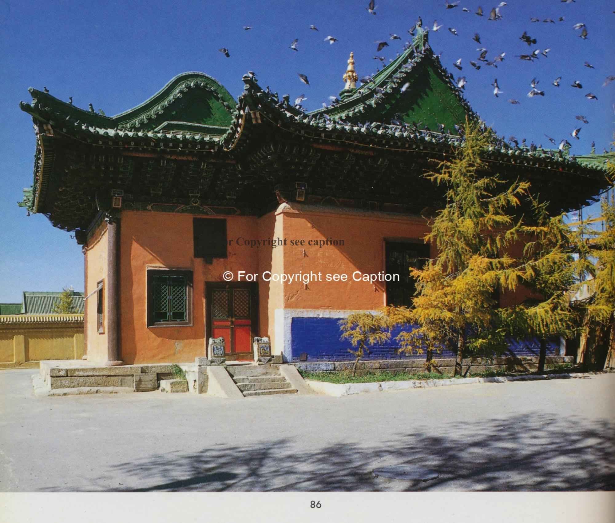 Relic temple of the 8th Bogd (today's library). Tsültem, N., Mongolian Architecture. Ulaanbaatar 198