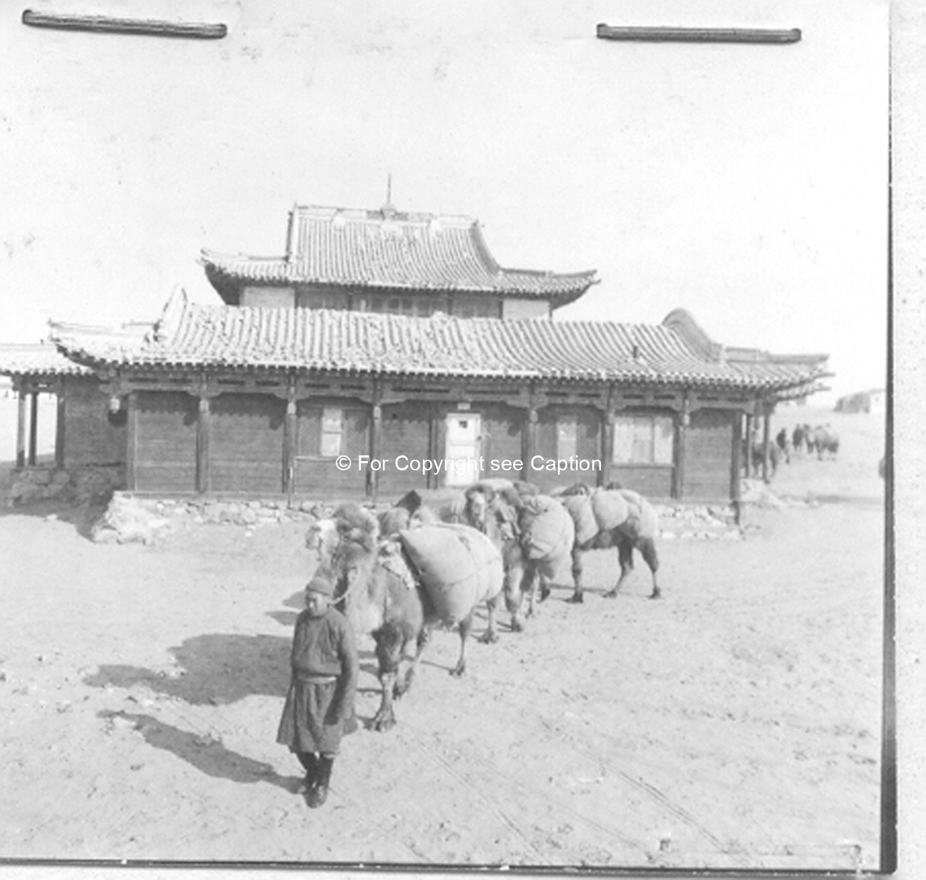 Ikh jas temple in 1971 (?). Film Archives K-44810