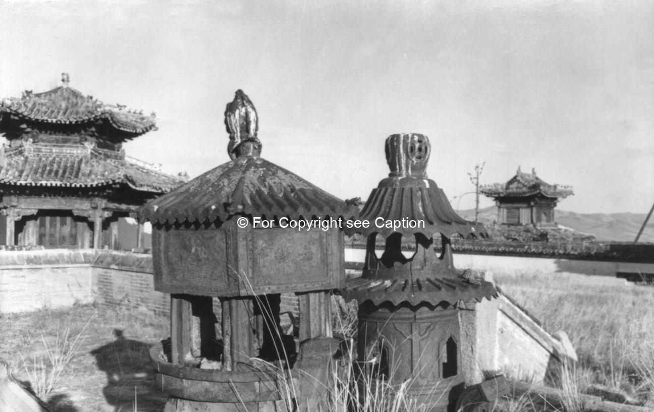 Incense pots, and the Estern Historical Temple. Film Archives ?