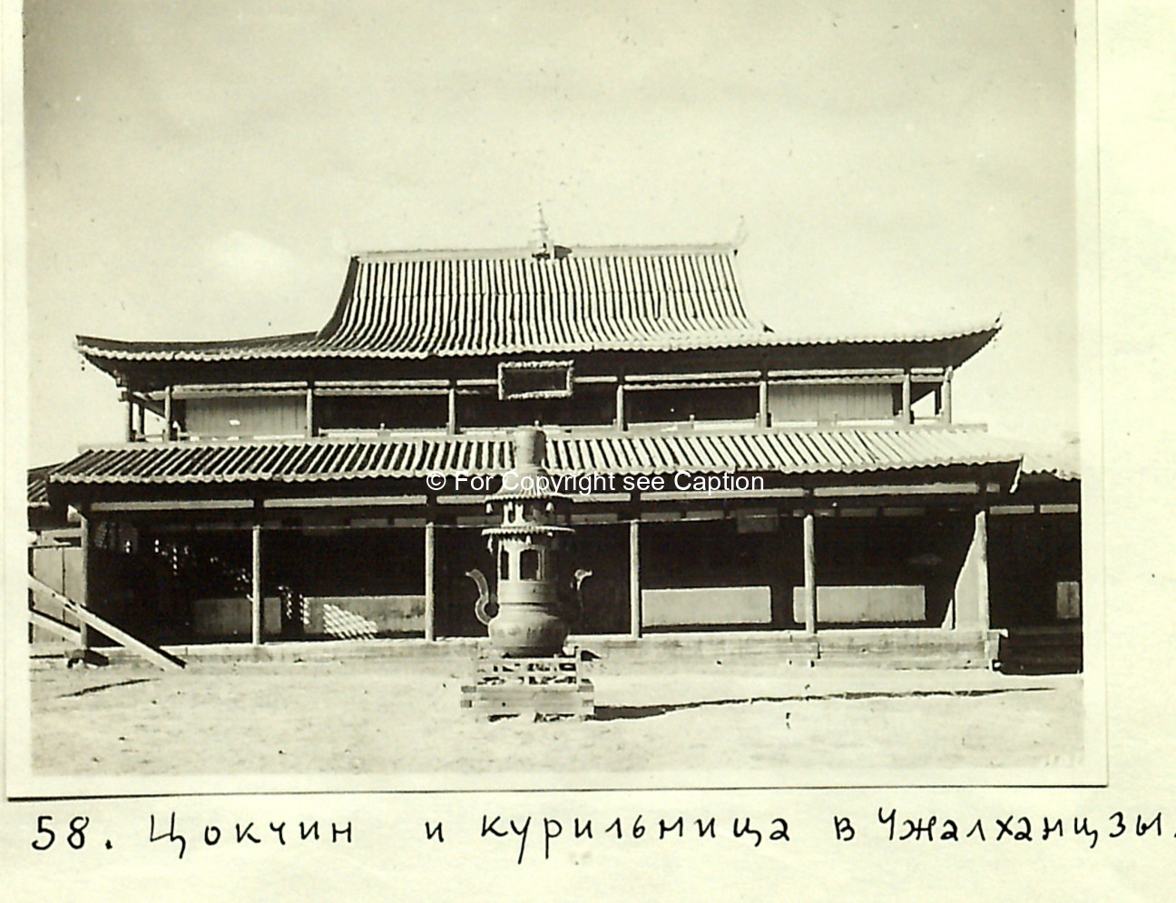 The main assembly hall. Photo taken by Kondratyev in the 1920s courtesy S Chuluun