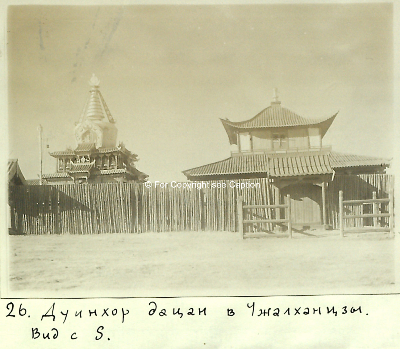 Düinkhor datsan and a stupa. Photo taken by Kondratyev in the 1920s courtesy S Chuluun