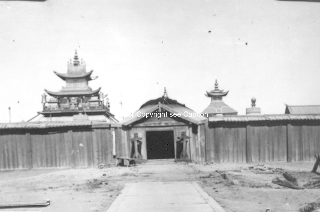 Internal entrance gate of the Yellow Palace with Dechingalav temple and Rigsümgombo temple. Film Arc