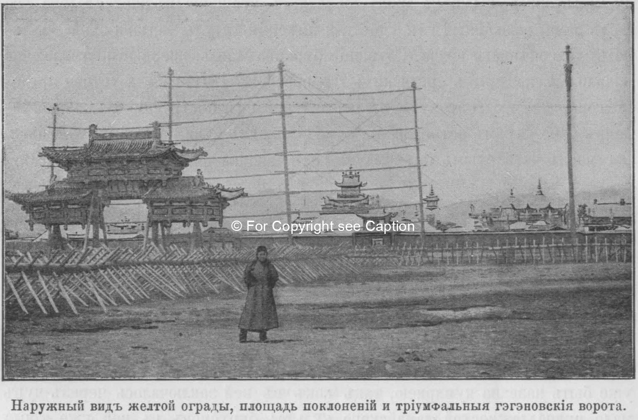 In front of the Yellow Palace. Pozdneev, A. M., Mongolija i Mongoly. T. 1. Sankt-Peterburg 1896 (pho