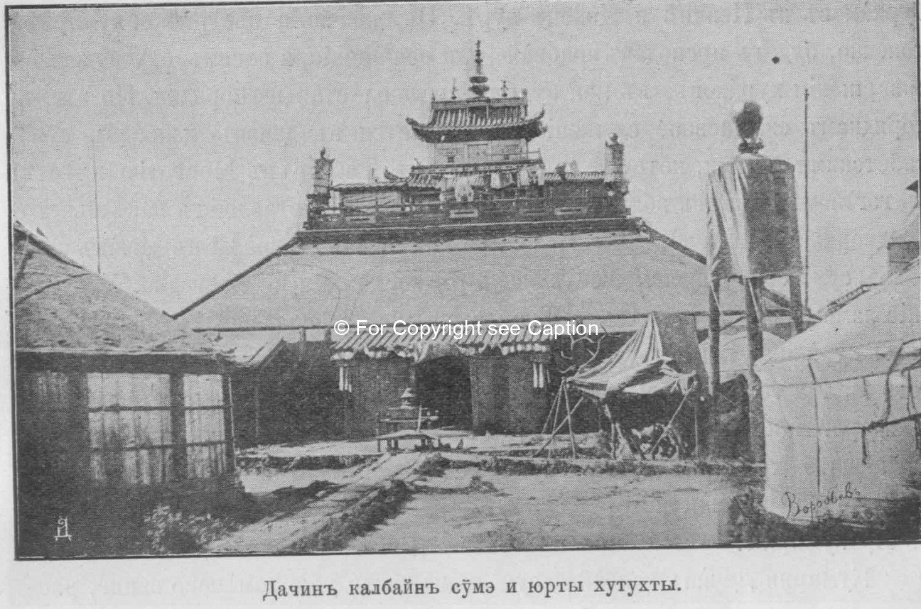 Dechingalav temple and the yurts of the Bogd. Pozdneev, A. M., Mongolija i Mongoly. T. 1. Sankt-Pete
