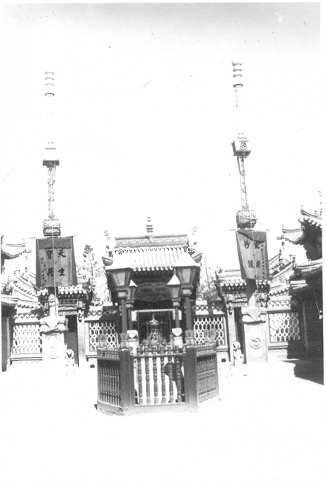 Dari ekh temple. Film Archives K-23979