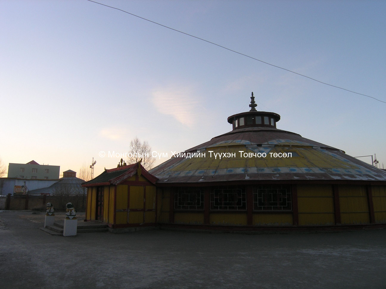 Remaining temple of Vangain aimag, present Tsogchi