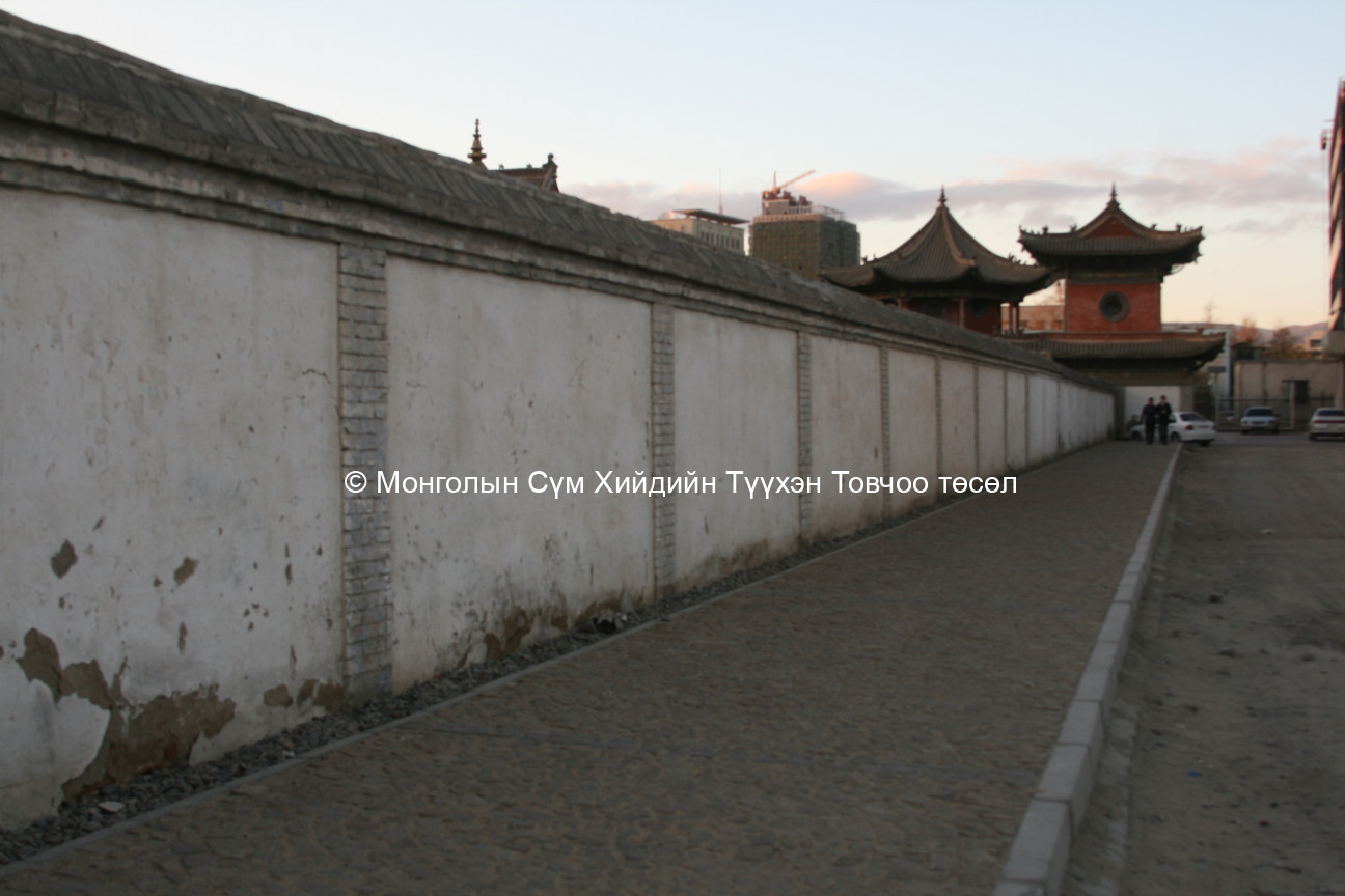 Eastern fence wall of Choijin Lama's Temple Comple