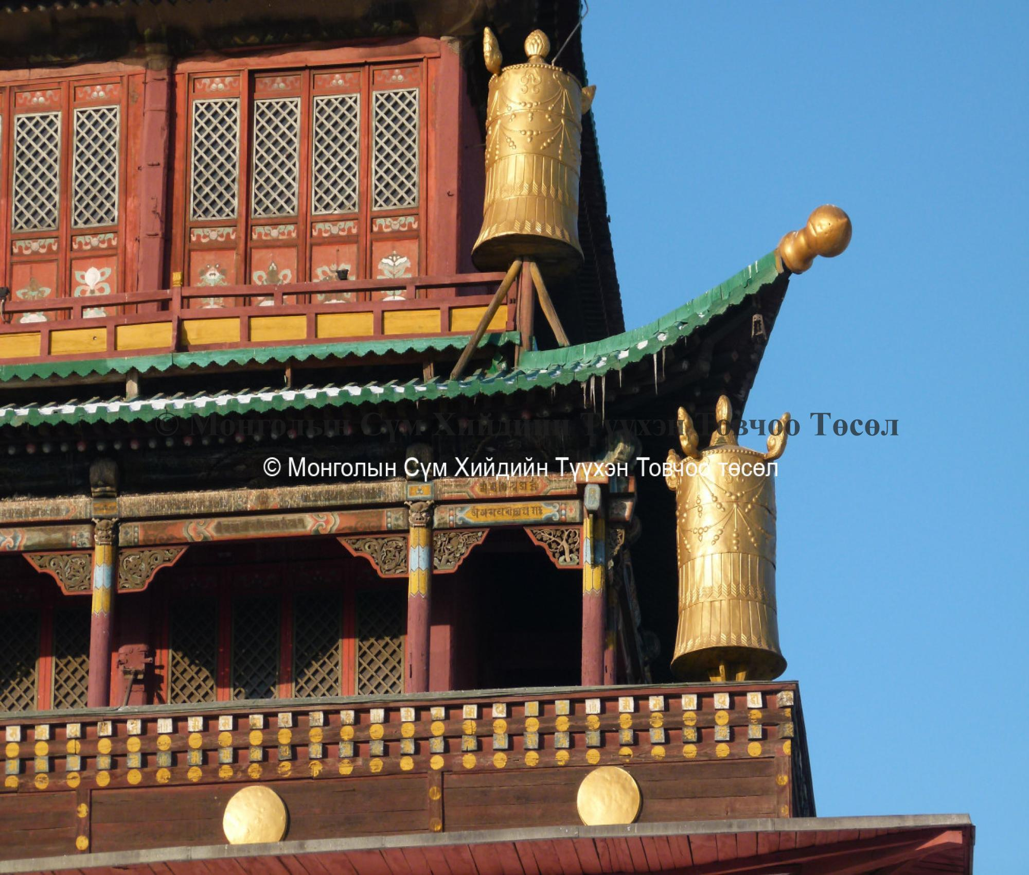 Roof ornaments of Migjid Janraisig temple