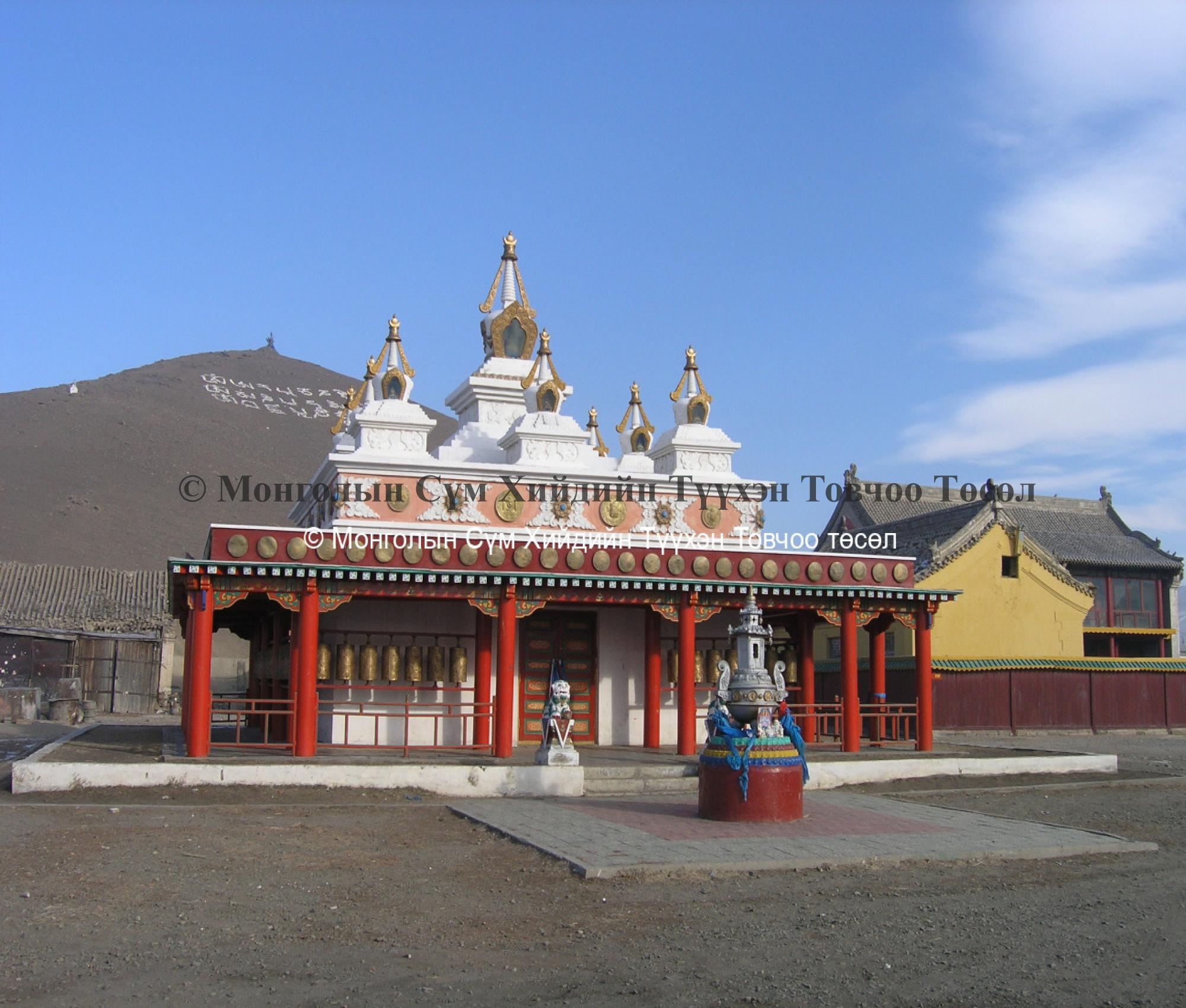New square stupa built of the site of the ruins of