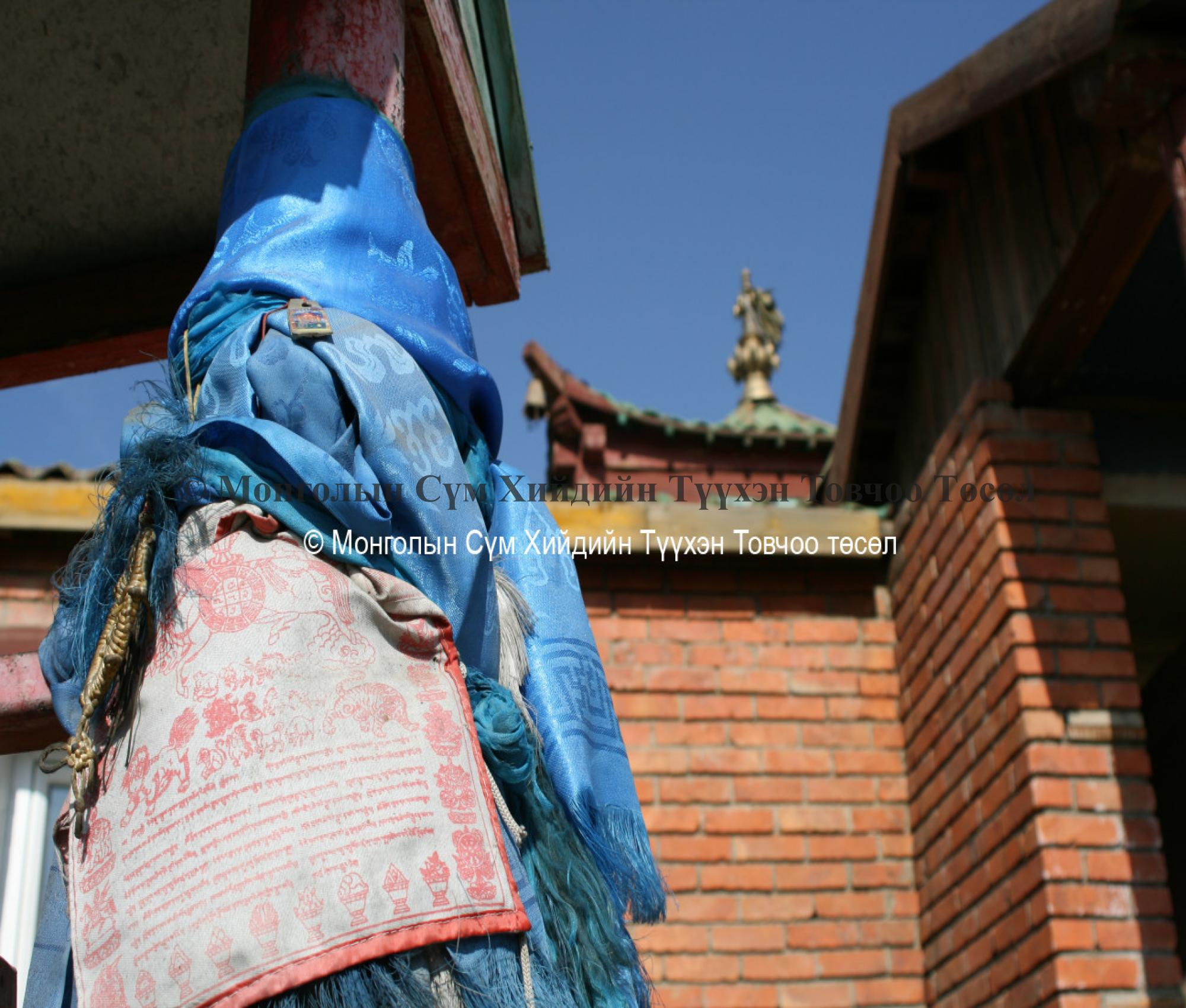 Silken scarves and prayer flags