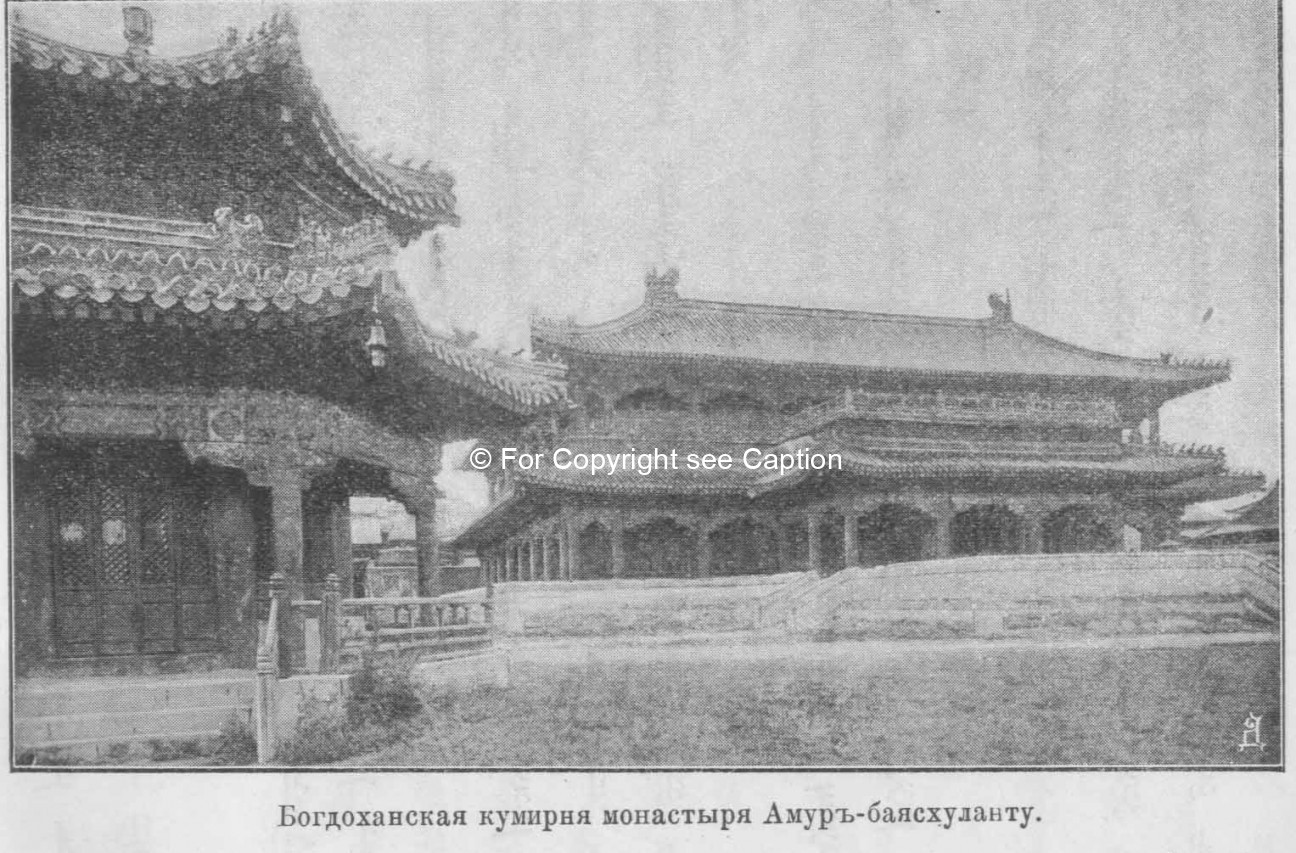 Main assembly hall and Western Historical Temple. Pozdneev, A. M., Mongolija i Mongoly. T. 1. Sankt-