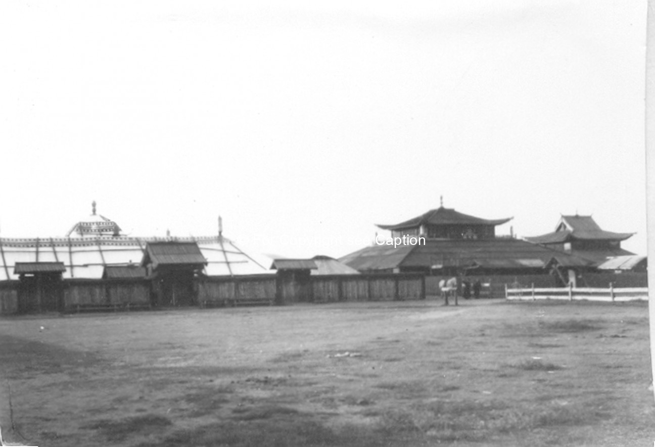 The Main assembly hall, medical monastic school, and Tara temple. Film Archives K-24059;  Tsültem, N