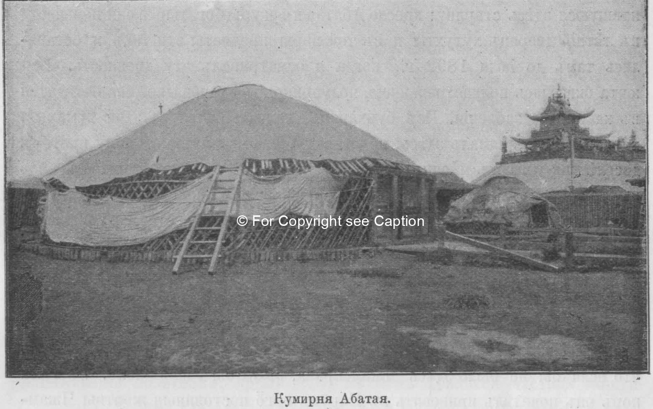 The temple of Avtai khan and Dechingalav temple. Pozdneev, A. M., Mongolija i Mongoly. T. 1. Sankt-P