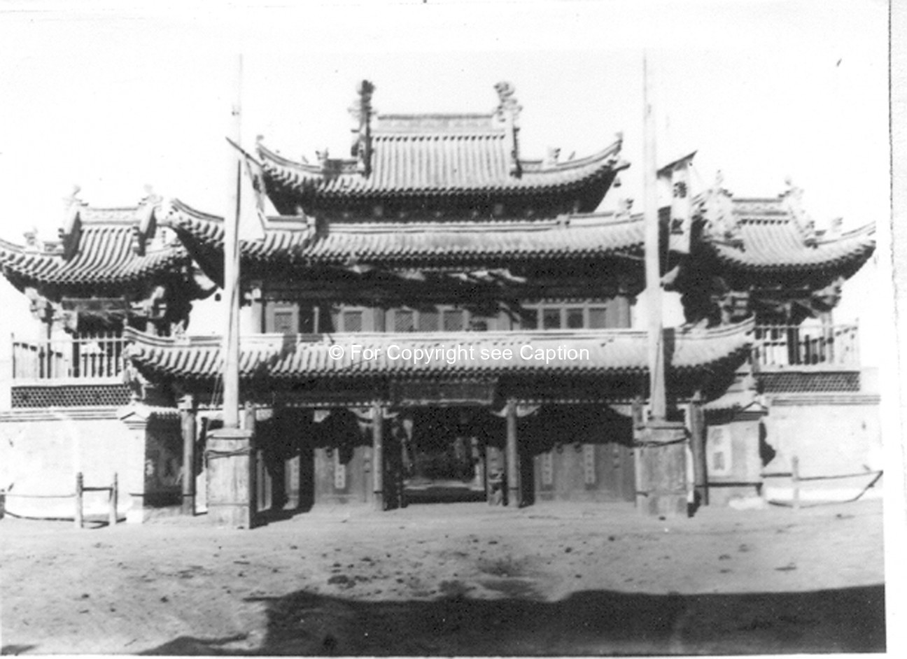 Entrance of Geser Temple. Film Archives K-23974