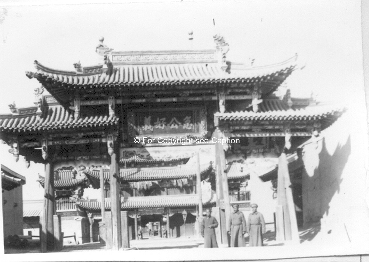Soldiers in front of Geser Temple's entrance. Film Archives K-23981