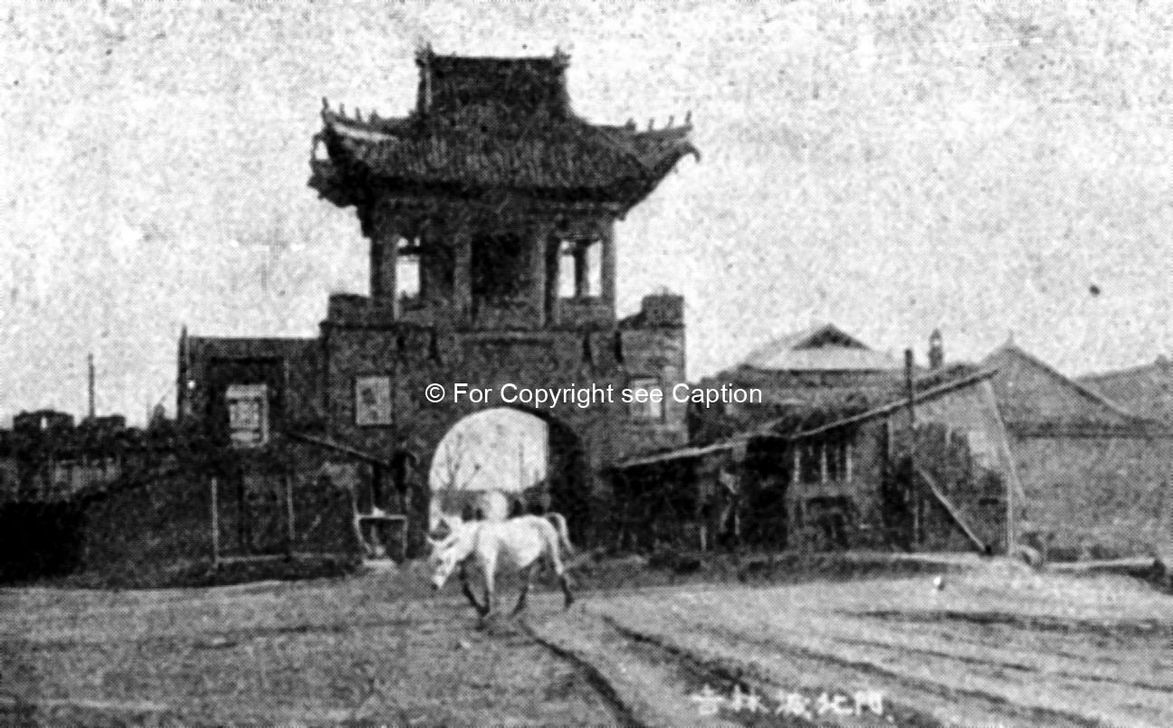 Entrance to Urga from Maimaachen (?). Lomakina 2006, taken from Imshenetsky BI1915 Mongoliya St.Pete