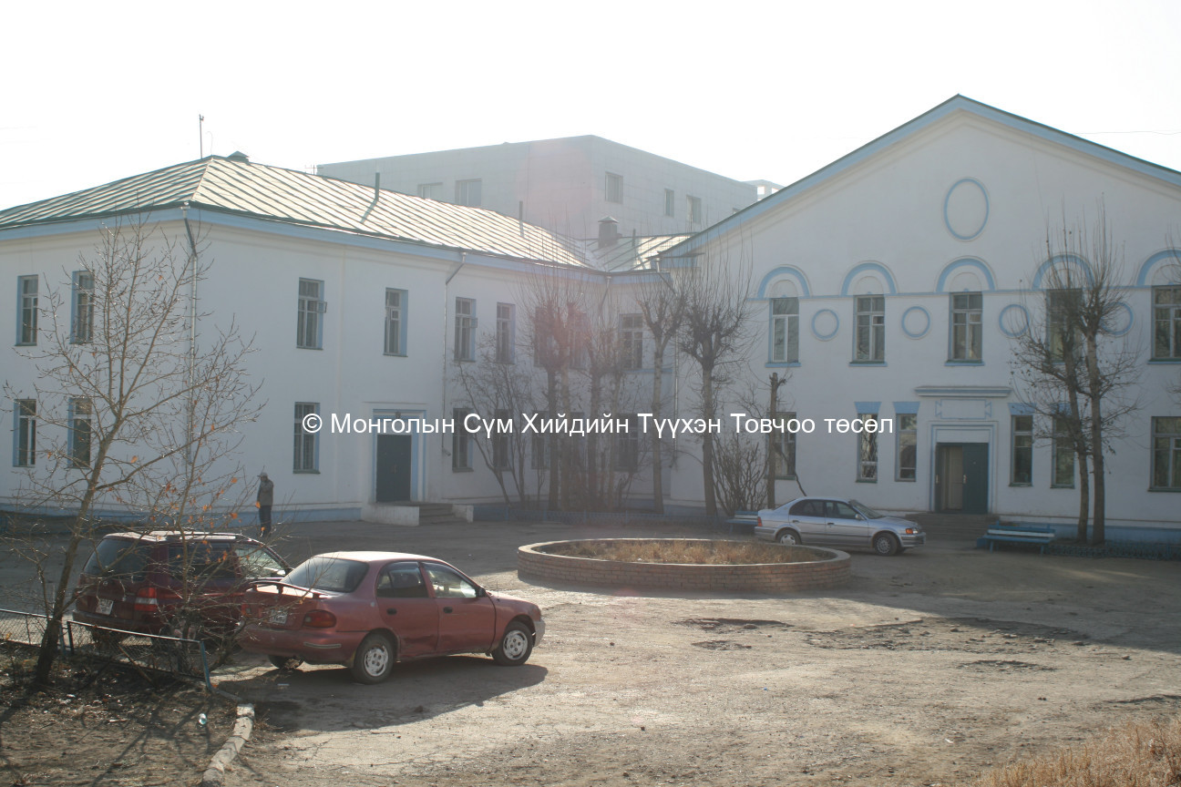 Second Maternity Centre 2007
