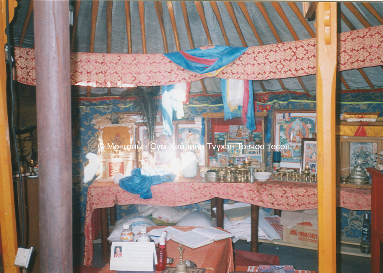 Interior of a yurt temple working in the courtyard